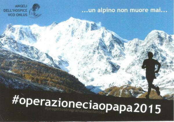 cartolina della speranza