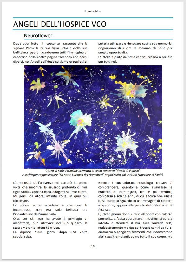 neuroflower